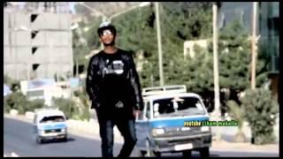 Hot Ethiopian Afar  Music 2014 Yasin Kedir Afar  Yintibadhay
