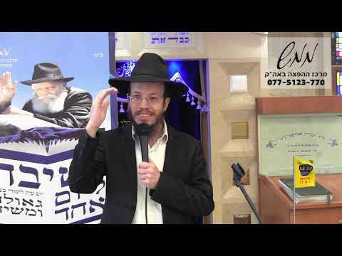 """הרב ישעיהו גולדברג: עניני גאולה באגה""""ק"""