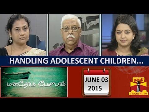 Manathodu Pesalam   Handling Adolescent Children   03 06 2015    Thanthi TV