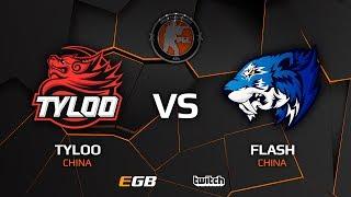 TyLoo vs Flash, map 1 mirage, Asia Minor – PGL Major Krakow 2017