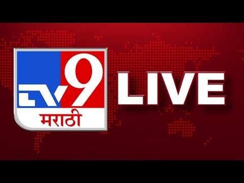 TV9 Marathi Live   Republic Day 2021 LIVE   Farmers Tractor Rally Protest   Corona Vaccination