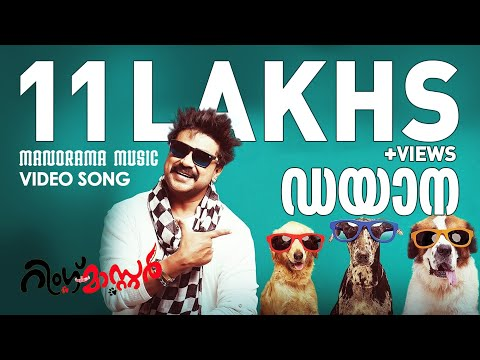 DIANA - Super song from RING MASTER starring Dileep