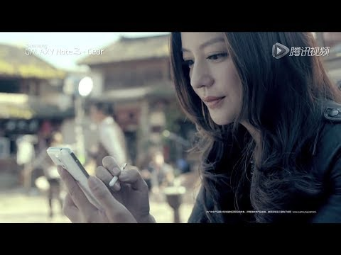 "Vicki Zhao / 赵薇 (Zhao Wei): ""Samsung GALAXY Note3 + Gear"" TV Ad - 2 Min. Version"
