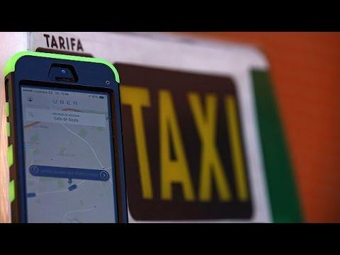 Διαδηλώσεις κατά της Uber σε Μαδρίτη και Βαρκελώνη