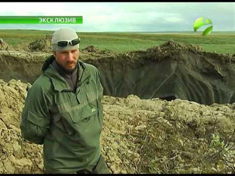 Новое видео из воронки на Ямале.