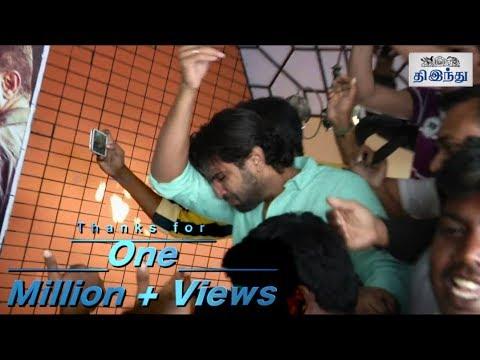 Arun Vijay In Tears | Yennai Arindhaal Fdfs @ Kasi Theatre