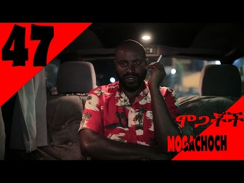 Mogachoch EBS Latest Series Drama - S02E47 - Part 47 on KEFET.COM