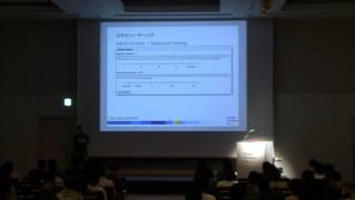 GDD 2011 Japan: App Engine 最新機能