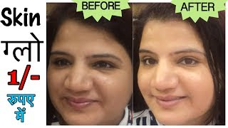DIY  Organic Facial at home  पार्लर जैसा निखार एक रुपए में in JSuper Kaur StyleFollow me on all social media & be my Friend!  Please do Like,  Subscribe & Share :- *  YouTube : http://www.youtube.com/c/JSuperkaurbeauty*  Facebook : https://www.facebook.com/JSuper.Kaur*  Instagram : https://www.instagram.com/jsuper.kaur*  Twitter : https://twitter.com/JsuperKaur*  Google+ : https://plus.google.com/+JSuperkaur*  Website : www.jsuperkaur.comFor Easy Homemade Delicious Food, Snacks etc  Recipe do Subscribe this channel :Cook with Monika : https://www.youtube.com/channel/UCEXuL6SujEWEfZlSumjrYrwFor Business Enquiries -EMail : jsuperkaur@gmail.comMuch LoveJessikaPS - My channel is dedicated to my much beloved n most missed Father - Mr. Kulwant Singh. He was, is and will always be in my heart to heal it whenever it gets hurt. He's living this life through me.Disclaimer : All products used in my videos, regardless of whether the is sponsored or not, are the products i like using. the information provided on this channel is only for general purposes and should NOT be considered as professional advice. I am not a licensed Professional or a medical practitioner , so always make sure you consult a professional in case of need. I always try to keep my Content updated but i can not guarantee. All opinions expressed here are my own and i am not compensated         by and brand, advertiser , PR Representative or affiliate for the same unless explicitly stated in my videos and / or description box i never tried to push products on any one, I Only recommendations based on my personal experience all the content publish on this channel is my own creative work  and is protected under copyright law.