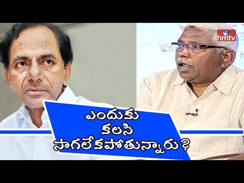 Why The Clash Between KCR and Kodandaram? | Kodandaram Exclusive Interview