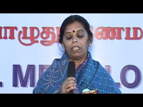 Healing from Breast Cancer – Tamil Christian Testimony