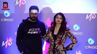 Download Video Aishwariya Rai, Abhishek Bachchan, Karisma Kapoor Arrive At SHWETA BACHCHAN LAUNCH OF NEW LABEL MXS MP3 3GP MP4