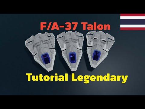 *F/A-37 Talon* agility may be a...