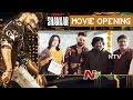 Ismart Shankar Movie Opening   Ram Pothineni   Puri Jagannadh