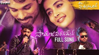 Video #AlaVaikunthapurramuloo - Samajavaragamana Full Song    Allu Arjun    Trivikram    Thaman S    #AA19 download in MP3, 3GP, MP4, WEBM, AVI, FLV January 2017