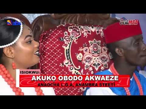 Ogamba - Akuko Obodo Akwaeze