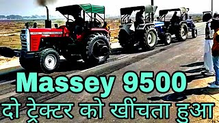 Tractor Tochan || Massey Fergueson 9500 vs New holland 3630 and Sonalika 750