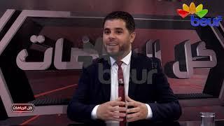 إتحادية الكراتي واحدة من أنجح الإتحاجايات الرياضية في الجزائر