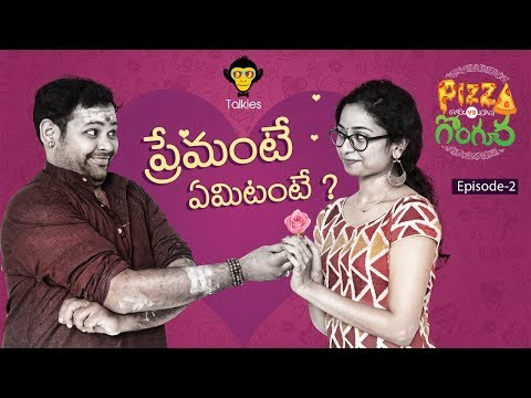 Pizza Vs Gongura - Premante Yemitante || Chapter #2 || New Rom-Com Web Series 2018 || DJ Talkies
