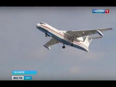 Испытания первого Бе-200ЧС сборки ТАНТК имени Г.М. Бериева