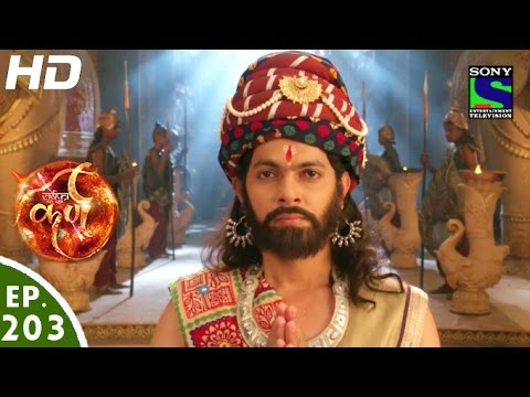 Video Suryaputra Karn - सूर्यपुत्र कर्ण - Episode 203 - 30th March, 2016 download in MP3, 3GP, MP4, WEBM, AVI, FLV January 2017