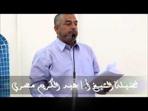 شعائر خطبة وصلاة الجمعة من كفرقرع بعنوان البر والعقوق