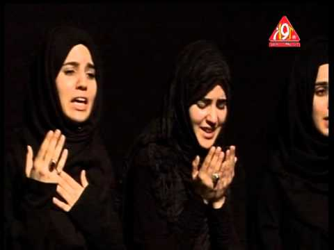 Qabr - A very touching noha from the latest album 8 of Hashim Sisters. This noha is in the voice of Bibi Sakina-