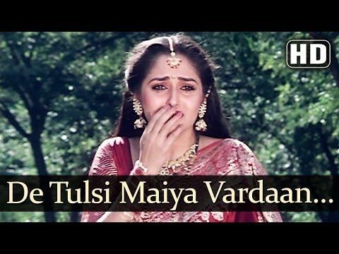 Video De Tulsi Maiya Vardan Sad (HD) - Ghar Ghar Ki Kahani Songs - Jaya Prada - Anupama Deshpande download in MP3, 3GP, MP4, WEBM, AVI, FLV January 2017
