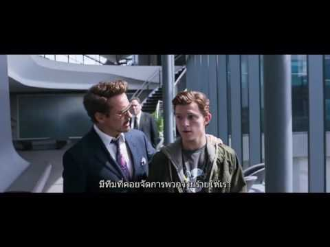 Spider Man Homecoming (Official ซับไทย)