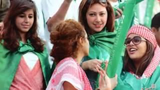 حيو السعودي حيو اغاني المنتخب السعودي - YouTube.flv Video