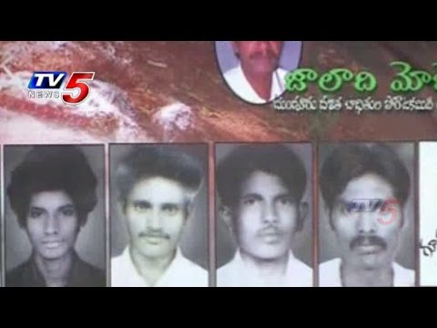 SC Stay on Chundur Case | Issues Notice To 52 Members : TV5 News