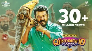 Viswasam movie songs lyrics