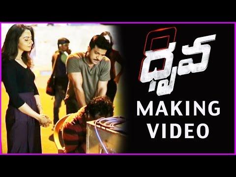 Video Dhruva Movie Latest Making Video - Behind The Scenes | Ram Charan | Rakul Preet Singh download in MP3, 3GP, MP4, WEBM, AVI, FLV January 2017