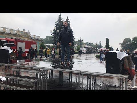 Авто Євро Сила акція за доступне розмитнення. 11.07.2018 - DomaVideo.Ru