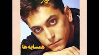 Siavash - Male Mani |سیاوش - مال منی