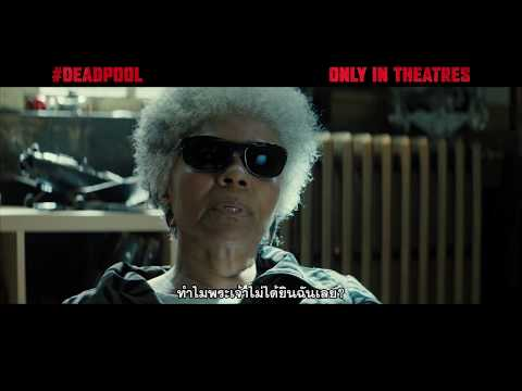 Deadpool 2  - Reload TV Spot (ซับไทย)