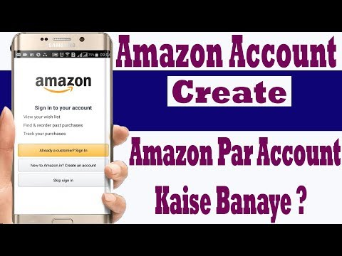 Amazon Account Create - Amazon पर अकाउंट कैसे बनाये ? How to create an Amazon account?