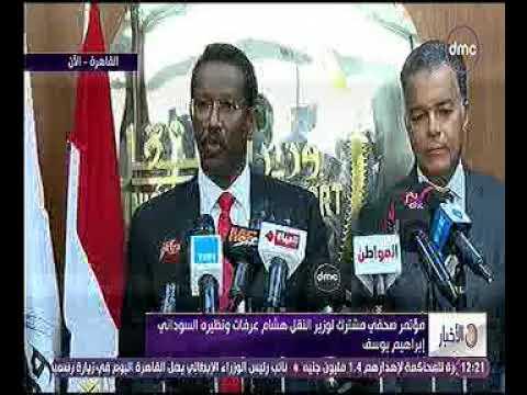 الدكتور هشام عرفات وزير النقل يلتقى وزير الدولة للطرق والجسور السودانية