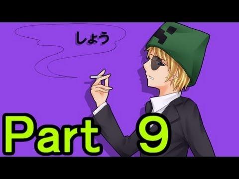 【Minecraft】あかがみんクラフト【実況】part9