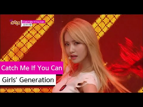 [Comeback Stage] Girls' Generation - Catch Me If You Can, 소녀시대 - 캐치미 이프유캔, Show Music Core 20150711