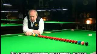 Five Golden Rules Of Snooker 2