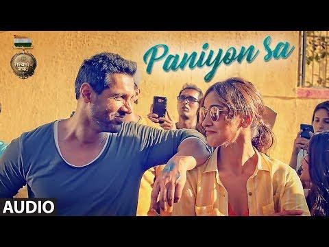 PANIYON SA Full Audio   Satyameva Jayate   John Ab