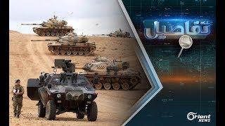 هل ستوقف موسكو منظومتها الدفاعية في سوريا وتسمح لتركيا بشن غارات على الأكراد؟