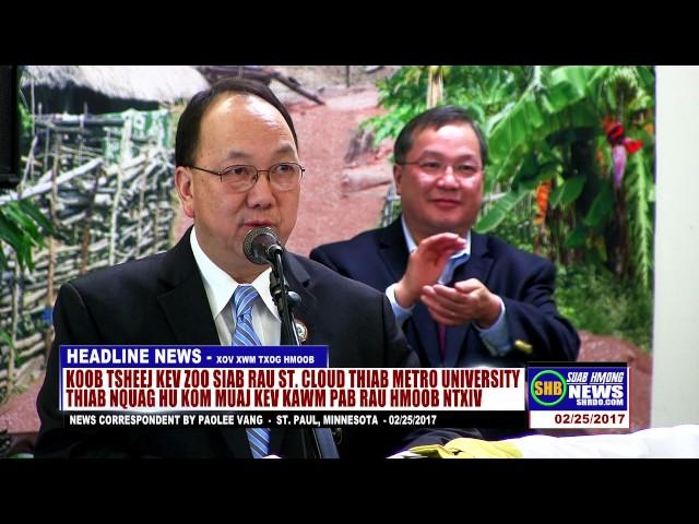 Suab-hmong-news-dr