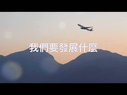 《香港物流运输业人力资源中长期走势研究2017》新书发佈会