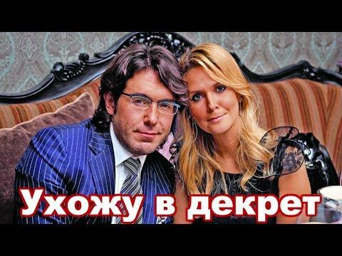Андрей Малахов станет отцом в первый раз. Малахов уходит в декретный отпуск - DomaVideo.Ru