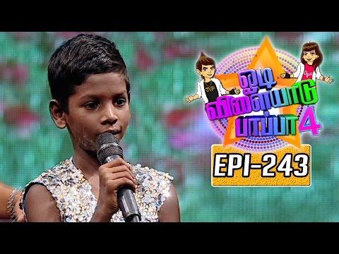 Odi-Vilayadu-Pappa-Season-4-Epi-243-R-Kishore-Kumar-Dance-Show-22-07-2016