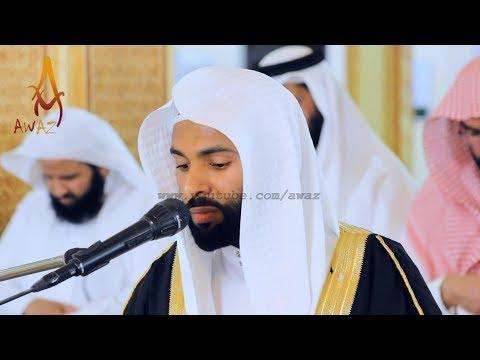 Quran Recitation Really Beautiful By Sheikh Saud Al Boujalea
