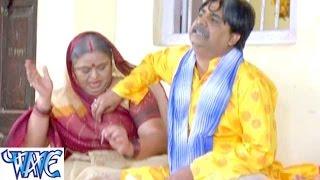 Video ठरकी बूढ़ा - Saiya Ke Sath Madhaiya Me - Bhojpuri Hit Comedy Sence HD download in MP3, 3GP, MP4, WEBM, AVI, FLV January 2017
