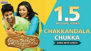 Chakkandala Chukka Song audio with lyrics Kalyana Vaibhogame, Naga Shaurya, Malavika Nair